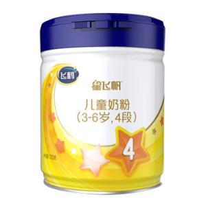 飞鹤(FIRMUS)飞鹤星飞帆4段3-6岁儿童牛奶粉700g/罐2罐组 376元