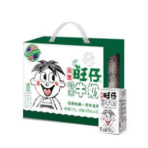 旺旺旺仔特浓牛奶儿童牛奶早餐奶(家庭装)125ml*20*2件 71元(合35.5元/件)