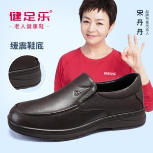 健足乐中老年人男舒适休闲爸爸套脚防滑柔软商务鞋J832005840棕色43319元