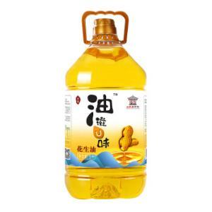 玉皇 古法物理压榨一级花生油 5L*2件 131.82元包邮(双重优惠)