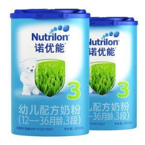 诺优能(Nutrilon)幼儿配方奶粉(12―36月龄,3段)800g*2罐276元