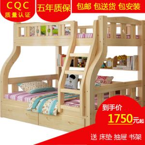 雅霏-儿童床高低床子母床上下床双层床松木床上下铺实木床双人床成人床清漆-上1.3/下1.5米1708元