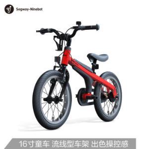 Ninebot九号儿童自行车儿童车男运动款小孩宝宝男童单车16寸红色899元