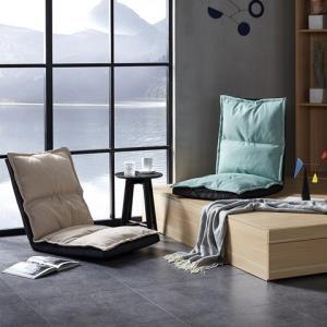 KUKa顾家家居可折叠懒人沙发多色可选 359元包邮