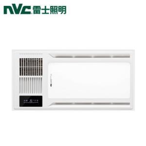 雷士(NVC)数显风暖浴霸大功率速热取暖器卫生间浴室暖风机适用集成吊顶299元