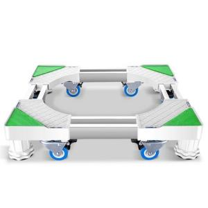贝石洗衣机底座架4脚不锈钢支架36元(需用券)