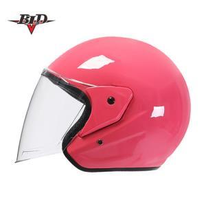 百利得电动摩托车头盔电瓶车女冬季保暖四季通用防雾轻便式安全帽19.8元(需用券)