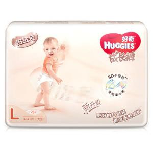 HUGGIES好奇铂金装男女通用成长裤大号L4片(9-14kg) 6.9元