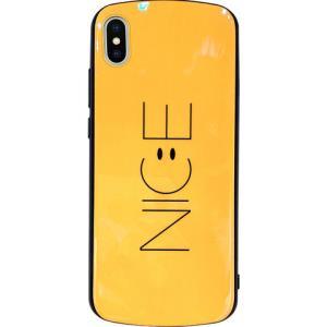米拓苹果x/xr/xsmax手机壳iPhone系列手机套15元包邮(需用券)