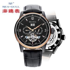 SeaGull海鸥219.328男士多功能飞轮自动机械表黑盘黑带金圈三历1048元(需用券)