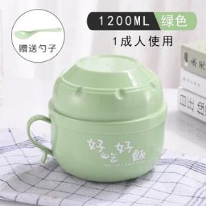 不锈钢碗筷饭盒学生饭碗汤碗泡面碗吃饭碗带盖19.9元(需用券)