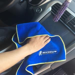 米其林(MICHELIN) 洗车毛巾 纤维加厚吸水擦车巾  包邮券后4.90元