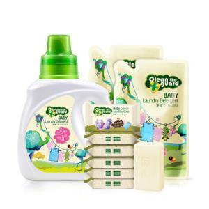 子初婴儿洗衣液(洗衣液1L+补充装1L+洗衣皂80g*7包)洗衣套装*2件59.9元(合29.95元/件)