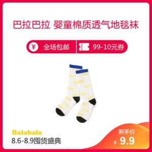 移动端:巴拉巴拉婴儿纯棉新生儿夏季薄款透气中筒袜9.9元