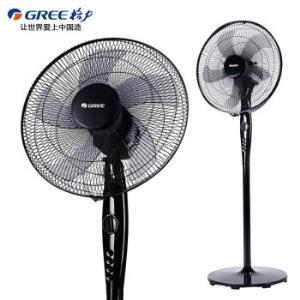 格力(GREE)FD-40X73h5大风量一体式简洁机械落地扇三档强劲风速摇头定时节能省电办公室FD-40X73h5139元(需用券)