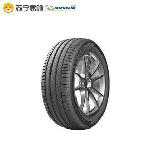 米其林汽车轮胎235/50R1897WPrimacy4浩悦适配途观/翼虎/辉腾629元