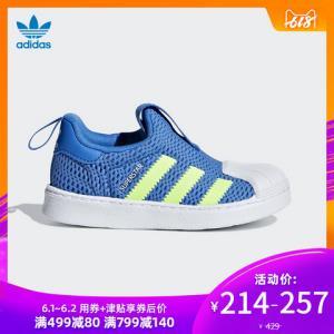 阿迪达三叶草SUPERSTAR360I婴童经典鞋CG6583214元