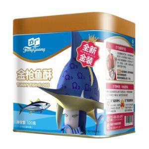 FangGuang方广儿童鱼酥100g金枪鱼味*6件    133.4元(合22.23元/件)
