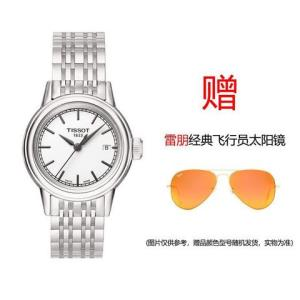 天梭(Tissot)卡森系列优雅石英女表28.5mm女士手表T085.210.11285.44元