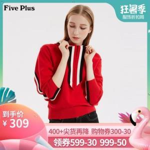 FivePlus女装拼接条纹飘带毛衣女长袖套头衫宽松带帽299元