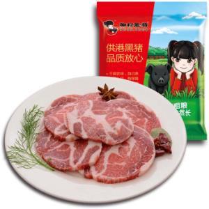 湘村黑猪供港猪肉儿童放心吃GAP认证黑猪肉梅花肉350g/袋*3件+凑单品 113.5元