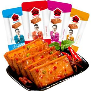 乡乡嘴厚豆干麻辣零食豆制品湖南特产小吃豆腐干原味26g*10包16.9元