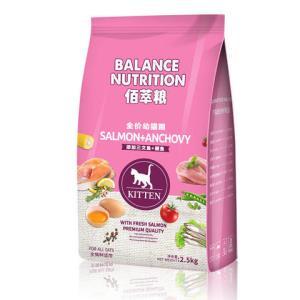 麦富迪宠物猫粮佰翠粮2.5kg通用型幼猫粮45.23元