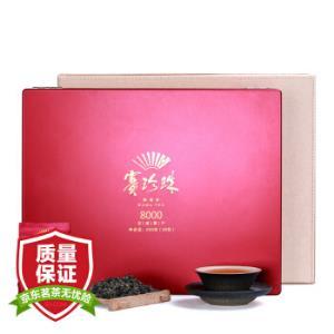 八马茶业铁观音茶叶浓香型赛珍珠8000礼盒安溪乌龙茶250克3570元