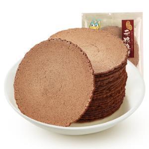 来伊份饼干糕点烘焙糕点早晨点心黑四宝风味杂粮脆饼160g/袋*13件 106.7元(合8.21元/件)