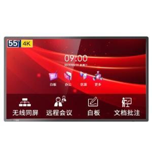 皓丽会议平板55英寸电视智能触摸一体机电子白板远程视频多媒体无线传屏投影会议培训教学一体机(55M2) 5399元