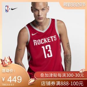 NBA-Nike休斯顿火箭队詹姆斯・哈登男子SW运动球衣球服479元