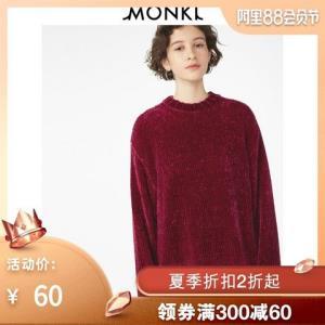 MONKI秋冬新款简约天鹅绒纯色宽松毛衣针织衫女050766360元