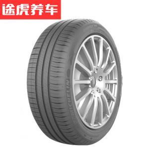 米其林轮胎ENERGYXM2+205/55R1691V适配速腾朗逸明锐卡罗拉519元