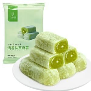 八享时麻薯抹茶味210g*10件 89.05元(合8.91元/件)