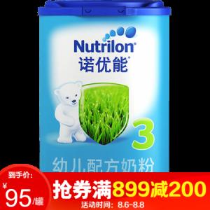 诺优能婴幼儿配方奶粉牛栏中文版诺优能3段800克115.89元