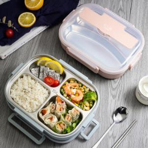 304不锈钢保温便当盒日式分格小学生饭盒套装上班族食堂简约餐盒4格北欧粉(带餐具)49元