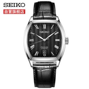 SEIKO精工领航系列SRPD07J1男士机械腕表2899元
