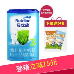 诺优能3段幼儿配方奶粉800g进口牛栏1罐114.5元