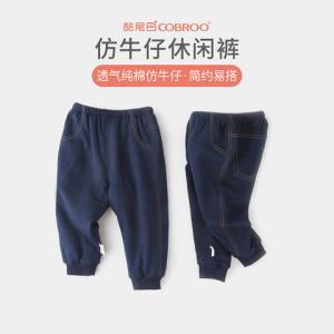酷尾巴宝宝仿牛仔裤软男女童裤子小童长裤19.9元(需用券)