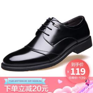 伊施玛雅(Ishmaiah)商务休闲鞋男士正装鞋透气皮鞋男系带拼接婚鞋男177黑色4289元