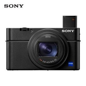 SONY索尼DSC-RX100M71英寸数码相机8699元