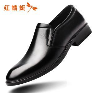 红蜻蜓男鞋春季正品真皮男士商务休闲鞋一脚蹬软底透气正装皮鞋男  券后199元