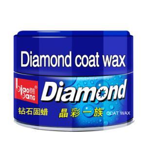 biaobang标榜B-8591钻石固蜡划痕修复上光去污车蜡养护汽车用品*9件 215元(合23.89元/件)