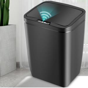 隽然智能感应式垃圾桶12L电池款59元包邮(需用券)