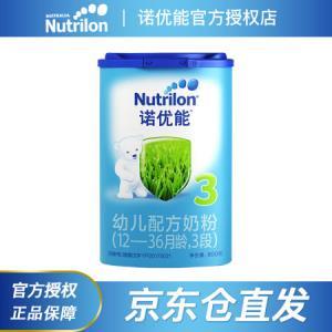 诺优能(Nutrilon)3段原装进口幼儿配方奶粉3段牛栏中文版诺贝能3段*1罐800g121元