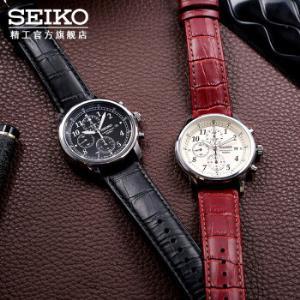 SEIKO精工Chronograph系列SNDC31J1男士时装腕表949元