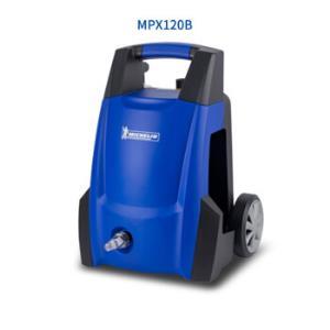 米其林(MICHELIN)高压清洗机家用神器套装220v洗车泵水抢大功率自助电动刷车120B629元