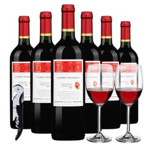 智利中央山谷原装原瓶进口红酒天帕卡本妮苏维翁干红葡萄酒750ml*6瓶包邮整箱正品198元