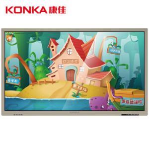 康佳(KONKA)55英寸LED55G9100多媒体教学会议一体机商用电视触控触摸智能电子白板幼儿园教学触摸大屏4399元