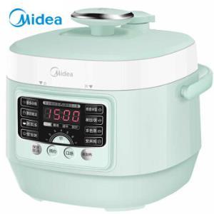 美的(Midea)电压力锅智能迷你小型家用电饭锅2.5L高压锅MY-QS25A1XL 259元